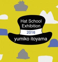 2016年 帽子教室作品展のお知らせ