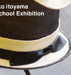 帽子教室作品展 帽子写真