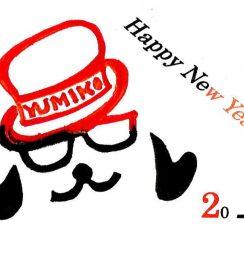 2018_Happy New Year