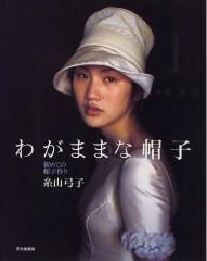 1999年11月出版 文化出版局 ¥1,600(税別)