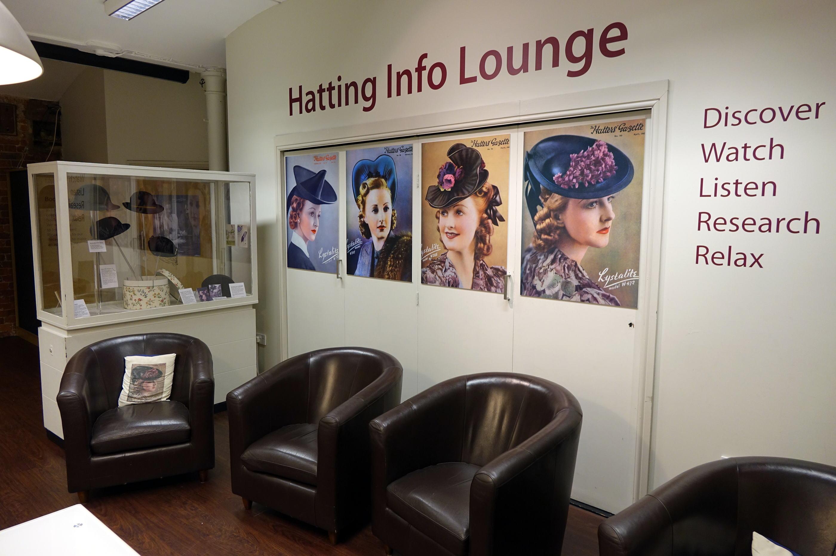 Hat ting Info Lounge ラウンジコーナー
