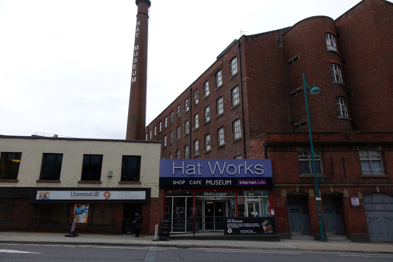 Hat Works Museum Front