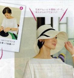 「N-Style」に掲された帽子の写真