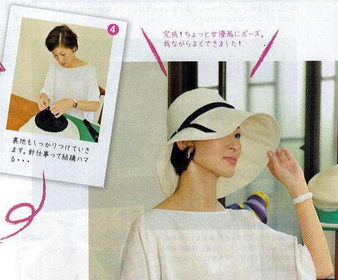 「N-Style」に掲された写真