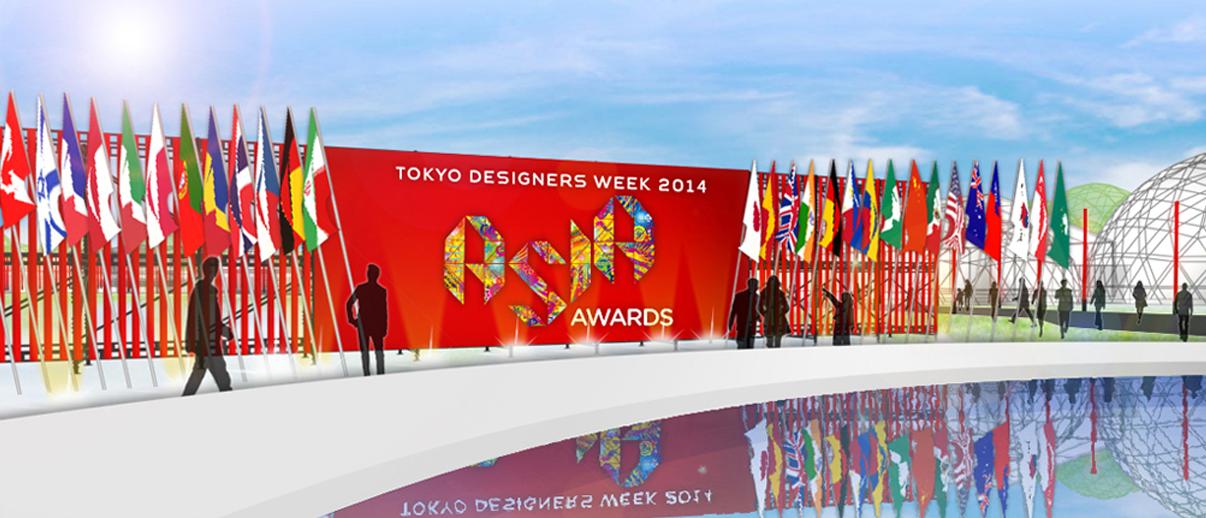 「TOKYO DESIGNERS WEEK 2014」に、yumiko itoyama 帽子作家として出展致します