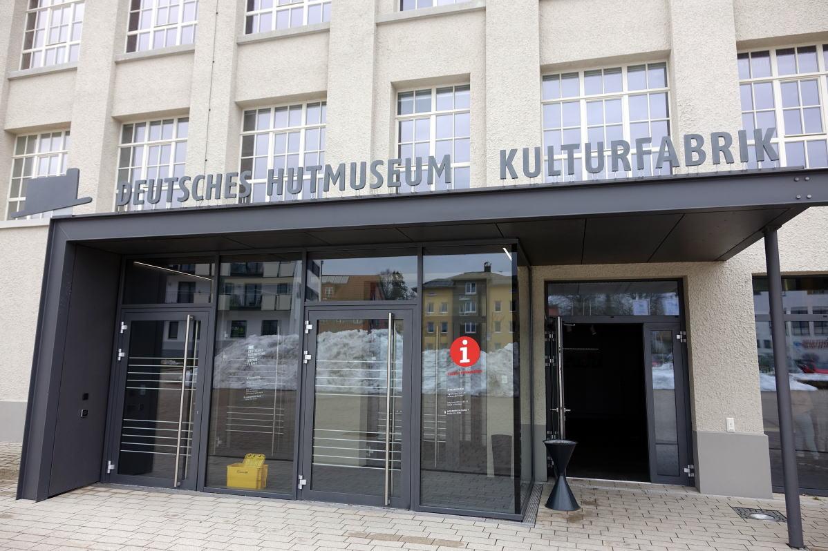 Hut Museeum 入口