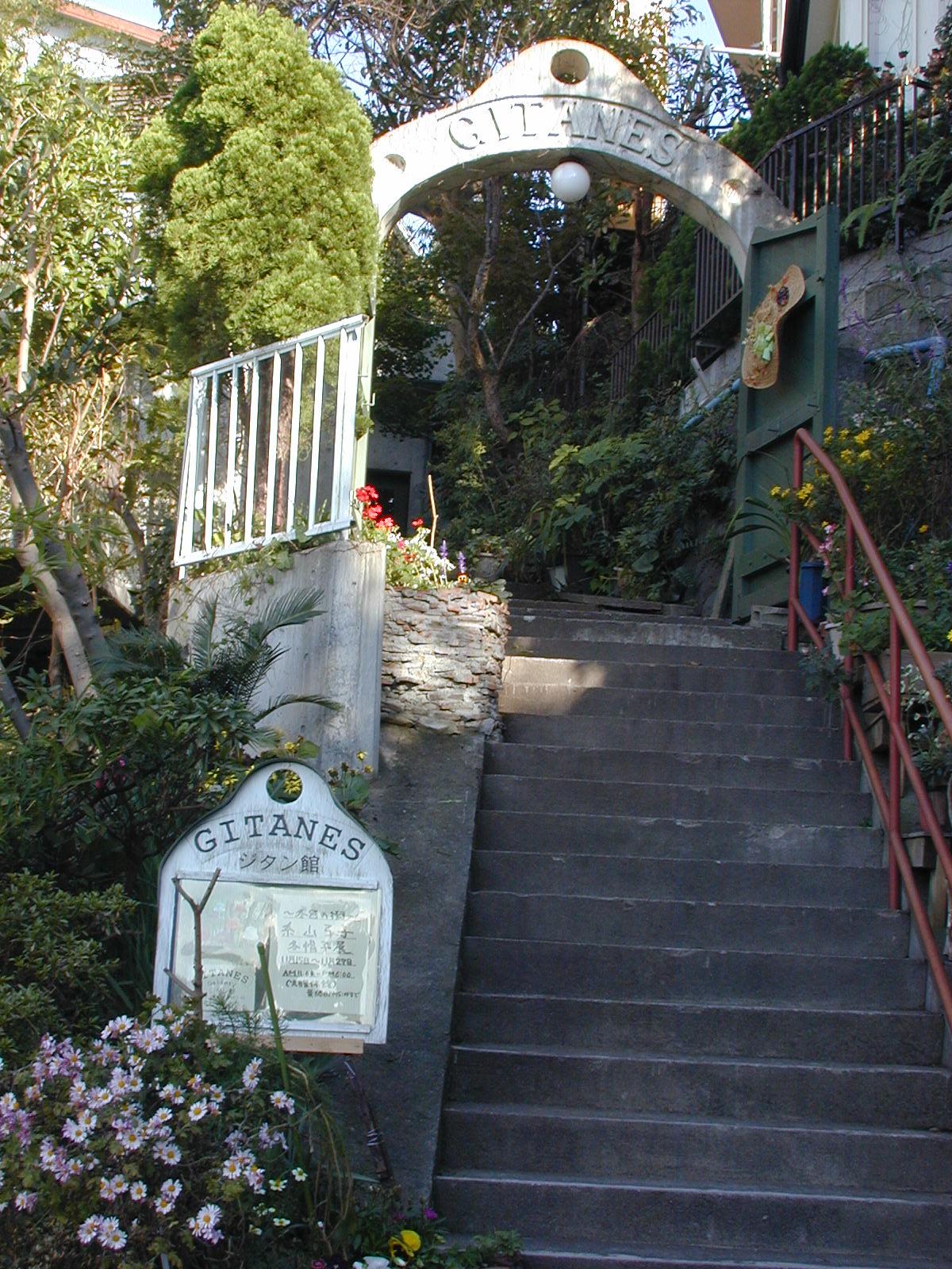 鎌倉 ギャラリー ジタン館の門風景