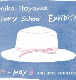 帽子教室作品展のお知らせ